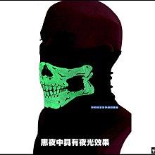 【野戰搖滾-生存遊戲】夜光骷髏三角巾面罩、圍巾【黑色】數位迷彩面罩骷髏面罩騎車口罩自行車登山重機頭巾頭套圍巾