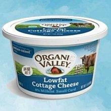 (吉田生機)有機低脂茅屋起司,布緯,Organic cottage cheese,卡迪吉-  一盒