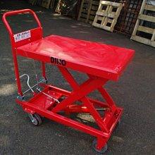 1 TIG DINO 300KG 油壓升降台車/升降台車/油壓拖板車/絞盤/油壓/拖板車/絞盤/吊車/鋼索