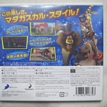 【KENTIM玩具城】中古二手九成新3DS 馬達加斯加3 日版專用軟體遊戲卡帶