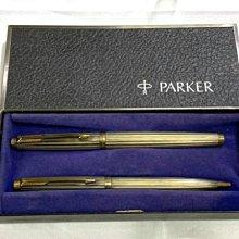 極罕見 Parker 75 派克 法國製造 旺多姆廣場 禮服 950純銀 (鋼筆+原子筆) 套組 #V14