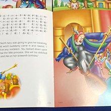 【彩虹小館ss】童書~幼福中英雙語童話_睡美人+小木偶+小紅帽+狼與七隻小羊_共4本_幼福文化