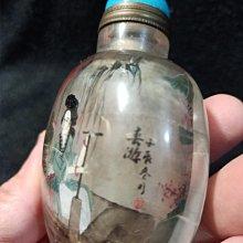 寶貝精品@@9800起早期天然水晶內畫鼻煙壺~