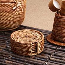 淘趣茶具/越南老藤編杯墊套裝 茶墊茶具六君子木養壺墊 竹杯托鐵壺紫砂壺托(選項不同價格不同)
