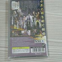 【小蕙館】<PSP> 源狼 GENROH (純日版) 全新品