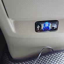(松鼠的天堂) PREVIA  usb 充電 插座 雙孔 4cmx2cm 雙輸出 預留孔專用USB插座 (免挖孔)