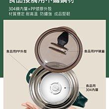 買1送1 304不鏽鋼雙層泡麵碗 便當碗 便當盒 1000CC