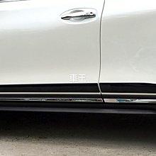 【車王汽車精品百貨】Nissan 日產 New X-trail Xtrail 車身防撞條 車身飾條