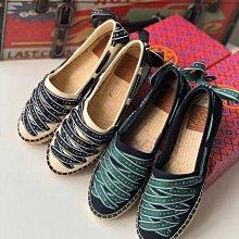 DANDT 時尚拼色繞帶草編漁夫鞋(20 APR 87730222)風格請在賣場搜尋 TUB 或 外銷女鞋