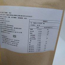 五味子芝麻錠(添加五味子 芝麻素 朝鮮薊 B1 B2 B6 B12)每袋100粒入