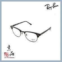 【RAYBAN】RB5154 2077 49mm 霧黑色 經典復古眉架 雷朋光學眼鏡 公司貨 JPG 京品眼鏡