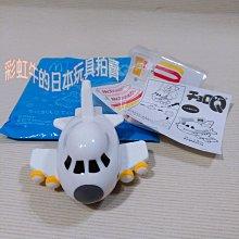 單售 飛機 2018 日本 麥當勞玩具 CHORO Q 交通工具系列 Q版 迴力車