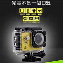【Love Shop】全志V3運動攝影機 4K高畫質 行車紀錄器 防水攝影機航DV防水自行車wifi版/手機觀看