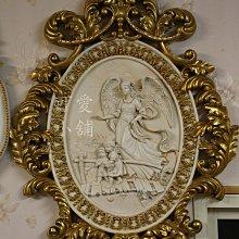 (台中 可愛小舖 )英式鄉村風金色葉子雕花框大小天使立體畫掛畫壁飾壁畫歐式風格畫波麗畫雕花畫天使畫送禮服飾店餐廳
