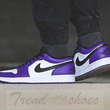 Nike Air Jordan 1 Low AJ1 復古 低幫 白紫 葡萄 運動 滑板鞋 553558-500 男鞋