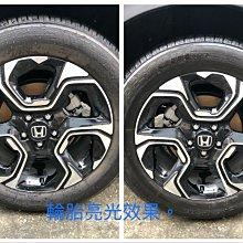 日本製矽油 亮光臘  塑料還原劑 橡塑膠保護劑  矽利康油(硅油)系列 矽油 塑料還原劑