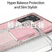 手機殼 韓國araree官網三星GalaxyS20 Ultra手機殼S20+透明閃粉硅膠套潮-蜂鳥3C百貨