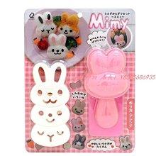 【e家好物】arnest 可愛兔兔飯團模具 兒童花式便當模  寶寶米飯模具K145277