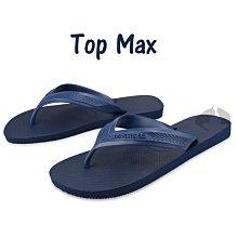 Havaianas Top max 舒適鞋帶系列 深藍色 -阿法.伊恩納斯 巴西拖 海祭 澎湖綠島蘭嶼出遊
