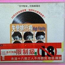 ※QQ影音堂※二手正版VCD~失戀排行榜~ 約翰庫薩克(直購價)