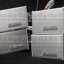 雅原商社-五股分社 EOMTC 重機大燈控制盒 可開關大燈 可閃超車燈 T MAX 大燈開關 LED TMAX 專用款