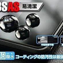 imos 史上最強超易清潔 SONY PS4 主機四件組 PS-4 雷射切割 螢幕保護貼 保護貼