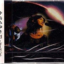 *【絕版品】 中島美雪 // 日 - WINGS ~ EMI、1999年發行