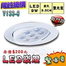 廣【阿倫燈具】《YA21》3+1半吸頂燈 E27 小夜燈 IC四段切換 可加購LED燈泡 主燈/客廳/大廳 經濟實惠款✌