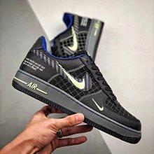 Nike Air Force 1 07 全黑藍 格子 雙鉤  時尚 低幫 休閒滑板鞋 情侶鞋 CT1621-001
