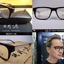 信義計劃 眼鏡 誂別一秀 925 日本 手工眼鏡 膠框金屬腳方框 超越 角矢甚治郎 安田幸雄 隆織