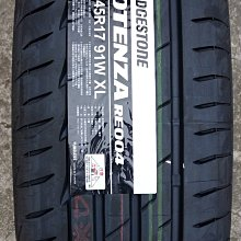 桃園 小李輪胎 普利斯通 Bridgestone RE004 225-45-18 高性能 高抓地 特價 各尺寸 歡迎詢價