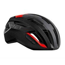 【online bike】線上單車 MET Vinci 安全帽 黑沁紅