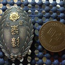 (勳章獎章)M35 戰前(時)日本軍友會上京區聯合會長表彰章