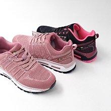 ♀️女:Leon Chang-雨傘牌 立體編織氣墊運動鞋、輕量透氣運動鞋、彈性寬楦鞋、止滑運動鞋、慢走鞋、快跑鞋、快走鞋