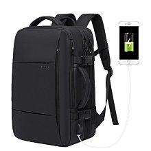 背包男雙肩包商務大容量短途出差旅行包多功能17.3寸筆記本電腦包可擴容/ 大容量出差旅行包滿足5-7天出行