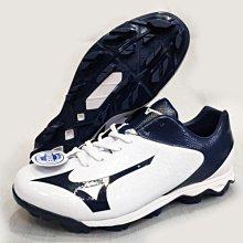 宏亮 含稅附發票 Mizuno 美津濃 壘球鞋 棒壘球鞋 尺寸23~31cm 膠釘 白丈青 寬楦 11GP192214