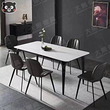 【大熊傢俱】BBF-7003 真岩板 餐桌 義式極簡 大理石紋 輕奢 陶板 餐廳 另售餐椅 工業風 另有一桌四椅組合優惠