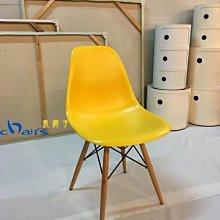 【挑椅子】DSW 餐椅/書桌椅 (ABS版)。復刻版 535 黃色