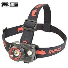 HL-700 犀牛強力雙光源變焦LED頭燈 釣魚 可調光 250流明 大營家露營登山休閒
