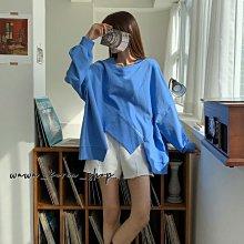 正韓:下擺不規則上衣(3色)