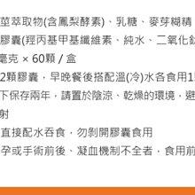 【陽光康喜】鳳梨酵素---連續8年SNQ認證