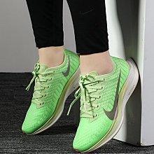 Nike ZOOM PEGASUS TURBO 2 休閒運動 慢跑鞋 AT8242-300 女鞋 潮