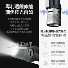 小米納拓戶外六合一雷鳴手電筒 一鍵聲光警報 應急充電寶 1000流明高亮度 工作燈 小米手電筒 小米照明燈
