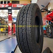 土城輪胎王 R624 155-12 C 含安裝氣嘴更新 普利司通 貨車胎 台灣製造