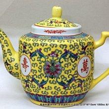 粉彩手繪黃萬壽無疆茶壺景德鎮文革瓷器廠庫存全新品感恩分享
