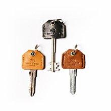 點子包【icleaXbag】真皮手工鑰匙套 可刻字 DG28