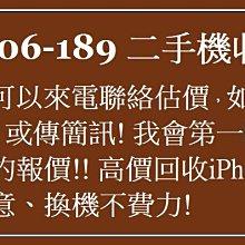 [蘋果先生] iPhone X 256G 黑銀兩色 蘋果原廠台灣公司貨三色現貨 新貨量少直接來電