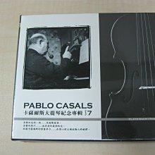 全新未拆封/PABLO CASALS卡薩爾斯-卡薩爾斯大提琴紀念專輯7/貴族唱片2002年