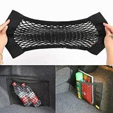 【汽車後備箱魔術貼雙層網兜-40*25cm-2個/組】後備箱儲物網袋置物改裝汽車通用用品-527008