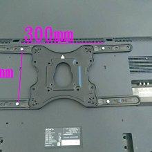 板橋志辰~全新 X4 DF4 32~55吋電視壁掛架.可拉伸手臂式 伸縮 合宜 同 DF400 P4 小米65